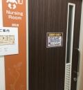 MEGAドン・キホーテ深江橋店(2F)の授乳室・オムツ替え台情報
