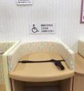 赤ちゃん本舗 明石イトーヨーカドー店(3F)の授乳室・オムツ替え台情報
