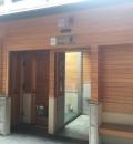 Butti Bakery[ONOMICHI U2](1F)のオムツ替え台情報