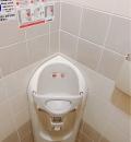 マックスバリュ西条西店(1F トイレ)のオムツ替え台情報