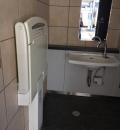 安房鴨川駅(1F 駅構内多機能トイレ)のオムツ替え台情報