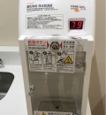 十文字 道の駅(1F)の授乳室・オムツ替え台情報