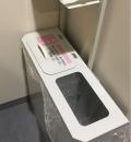 ベルサール新宿グランド(1F)の授乳室・オムツ替え台情報