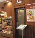 デニーズ 駒込駅前店(2F)のオムツ替え台情報