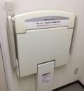AOKI富士見 浦所バイパス店(1F)のオムツ替え台情報