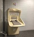 名古屋大学駅(改札外)のオムツ替え台情報