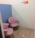 淡路島国営明石海峡公園  東浦口ゲートの授乳室・オムツ替え台情報