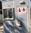 新宿御苑 エコハウス横(1F)の授乳室・オムツ替え台情報
