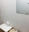京都駅前地下街ポルタ(北側の案内所内 赤ちゃん休憩所)の授乳室・オムツ替え台情報