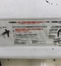 新川崎駅(改札内)のオムツ替え台情報
