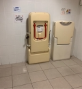 ゆめタウン呉(1F)のオムツ替え台情報