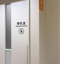 リンクス梅田(4F)の授乳室情報