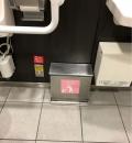 新日本橋駅 改札内 多目的化粧室(B1)のオムツ替え台情報