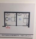 堂島リバーフォーラム(1F)の授乳室・オムツ替え台情報