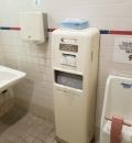 イオンモール三川(1F 多目的トイレ)のオムツ替え台情報