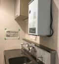 Uドーム(1F)の授乳室・オムツ替え台情報