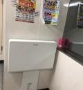 ドン・キホーテ 刈谷店(1F)のオムツ替え台情報