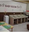 イオン相模原店(3階 赤ちゃん休憩室)の授乳室・オムツ替え台情報