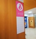 堀ノ内病院(1F)の授乳室・オムツ替え台情報