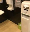 マルエツ プチ 西新宿六丁目店(2F)のオムツ替え台情報