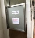 りんくう公園 総合休憩所(3F)の授乳室・オムツ替え台情報