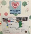 吹田サービスエリア 上り(1F)の授乳室・オムツ替え台情報