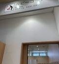 美東SA 上り(1F)の授乳室・オムツ替え台情報