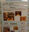 トレッサ横浜(南棟 2F)の授乳室・オムツ替え台情報