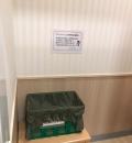 イオンタウン田崎の授乳室・オムツ替え台情報