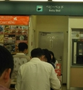 宮島SA 上り(1F)の授乳室・オムツ替え台情報