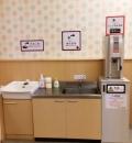 イオンタウン富士南(2階 赤ちゃん休憩室)の授乳室・オムツ替え台情報