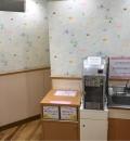 ルミネ荻窪(4F ベビー休憩室内)の授乳室・オムツ替え台情報