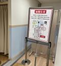 泉北タカシマヤ(4階)の授乳室・オムツ替え台情報