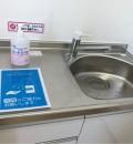 エディオン亀岡店(1F)の授乳室・オムツ替え台情報
