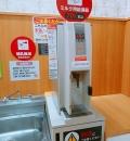 イオン板橋店(3階 赤ちゃん休憩室)の授乳室・オムツ替え台情報