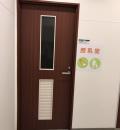 西松屋 保谷駅南店(2F)の授乳室・オムツ替え台情報