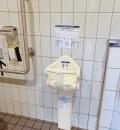 嵐山公園亀山地区 北公衆トイレ(1F)のオムツ替え台情報