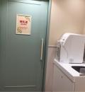 相鉄ジョイナス(3F)の授乳室・オムツ替え台情報