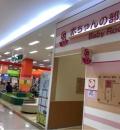 ゆめシティ新下関店(3F)の授乳室・オムツ替え台情報