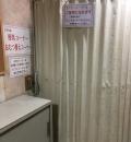 ひろめ市場(1F)の授乳室・オムツ替え台情報