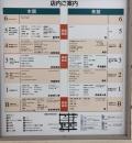 高知大丸(東館4階)の授乳室・オムツ替え台情報