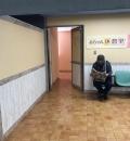 東京競馬場 パカパカ(1F)の授乳室・オムツ替え台情報