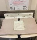 大阪アメニティパーク(2F 多目的トイレ内)のオムツ替え台情報