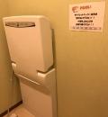 篠崎駅前わんぱくクリニック(1F)のオムツ替え台情報