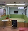 吹上ホール(中小企業振興会館2階キッズルーム)の授乳室情報