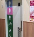 コープみらい コープ中野中央店(2F)のオムツ替え台情報