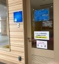 アダストリアみとアリーナ(東町運動公園体育館)(1F)の授乳室・オムツ替え台情報