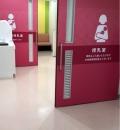 島忠ホームズ川越的場店(1F)の授乳室・オムツ替え台情報
