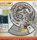 小田原フラワーガーデン(2F トロピカルドーム)の授乳室・オムツ替え台情報