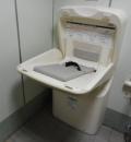 江戸川駅(改札内 多機能トイレ)のオムツ替え台情報